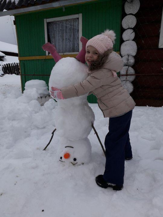 Евтюкова Дарья Олеговна
