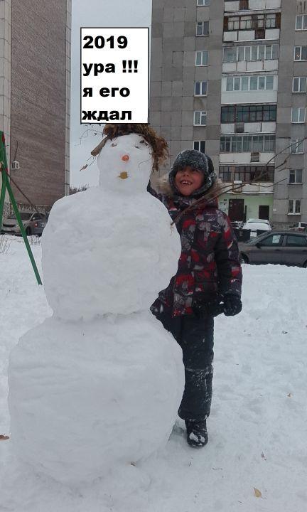 Вадим Вагизович Якупов
