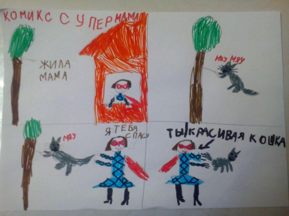 Ульянова Алина Евгеньевна