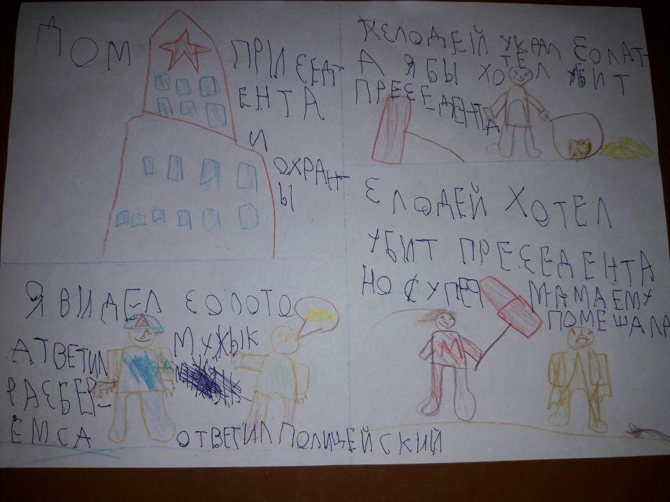 Максимов Никита