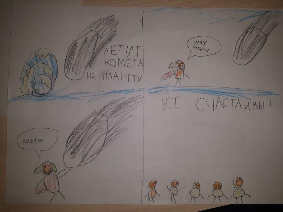 Герасимов Денис Андреевич