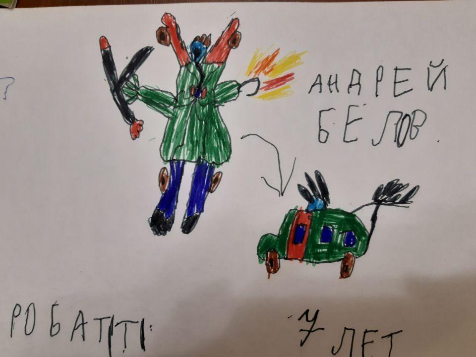 Андрей Алексеевич Белов