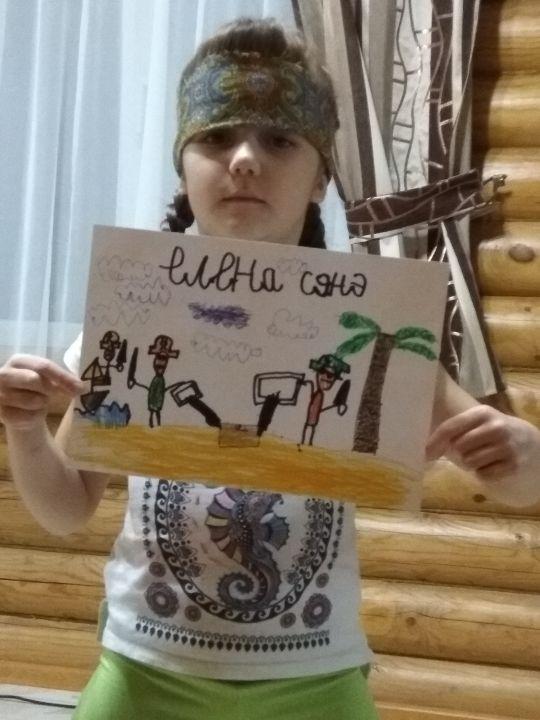 Елена Геннадьевна Сенэ