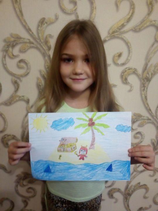 Алина Сергеевна Щацкая