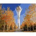 """Набор для рисования по номерам Цветной """"Башня Байтерек"""", 40 x 50 см"""