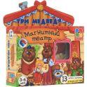 Vladi Toys Магнитный театр Три медведя