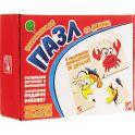 Развивающие деревянные игрушки Пазл для малышей Морские обитатели 4 в 1