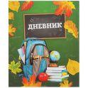 Calligrata Дневник школьный Школа для 1-4 классов
