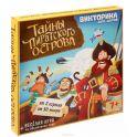 Лас Играс Викторина Тайны пиратского острова