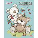 Hatber Дневник школьный Любимый мишка 48ДмТ5В_15949