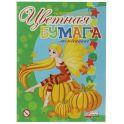 Бриз Бумага цветная 8 цветов 16 листов 1123-5000