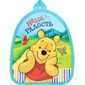 Disney Рюкзак дошкольный Медвежонок Винни Наша радость