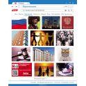 Hatber Набор тетрадей В Поиске 48 листов 10 шт