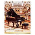 Prof Press Дневник для музыкальной школы Коричневый рояль-2 48 листов