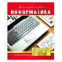 Profit Тетрадь Красный стиль Информатика 48 листов в клетку