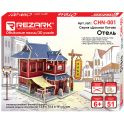 Rezark Модель для сборки Домики Китая Отель