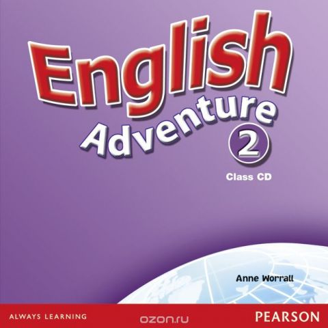 English Adventure: Level 2: Class CD (аудиокурс на 2 CD)