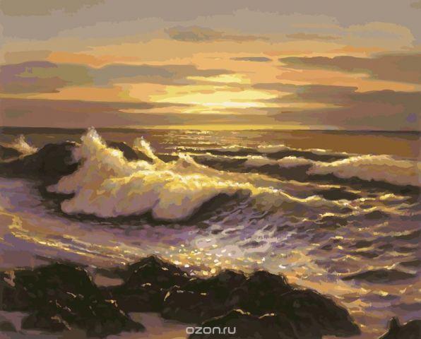 "Живопись на холсте ""Океанский прибой "", 40 х 50 см"