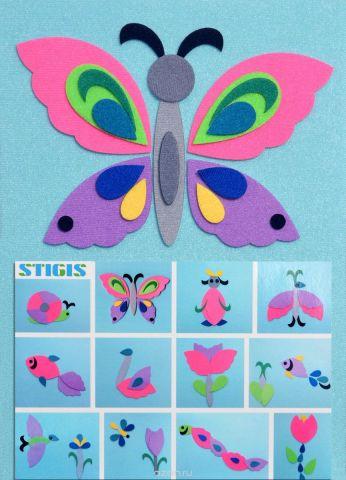 Stigis Обучающая игра Стигисы Бабочка