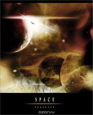 Полиграфика Тетрадь, 96л Вселенная оранжевая желтая