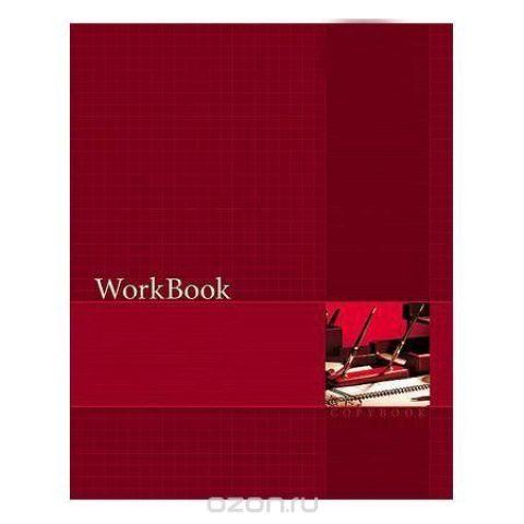 Тетрадь 96л А5ф клетка сшито клеен. тиснение WorkBook Красная