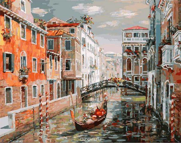 "Живопись на холсте Белоснежка ""Венеция. Канал Сан Джованни Латерано"", 40 х 50 см"