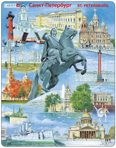Larsen Пазл Санкт-Петербург
