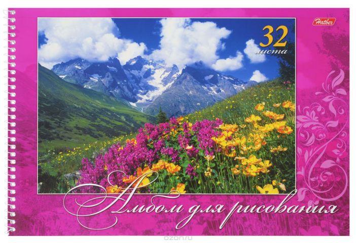 Hatber Альбом для рисования Великолепные пейзажи 32 листа цвет малиновый