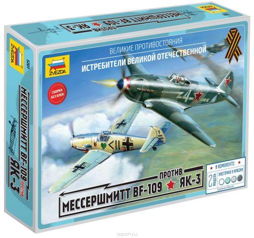 Звезда Набор для сборки и раскрашивания Мессершмитт Bf-109 против Як-3
