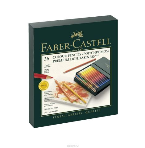 Faber-Castell Цветные карандаши Polychromos 36 цветов