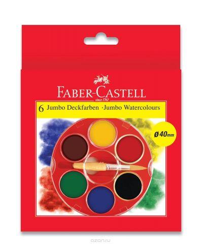 Faber-Castell Акварельные краски Jumbo 6 шт
