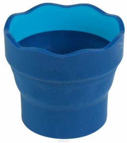 Faber-Castell Стакан для воды Clic & Go складной цвет синий