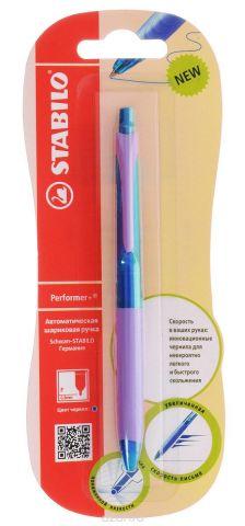 Stabilo Ручка шариковая автоматическая Performer + цвет чернил синий цвет корпуса синий сиреневый