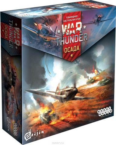 Hobby World Настольная игра War Thunder Осада