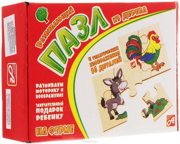 Развивающие деревянные игрушки Пазл для малышей На ферме 4 в 1