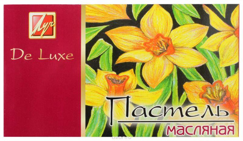 Луч Пастель масляная De Luxe 18 цветов