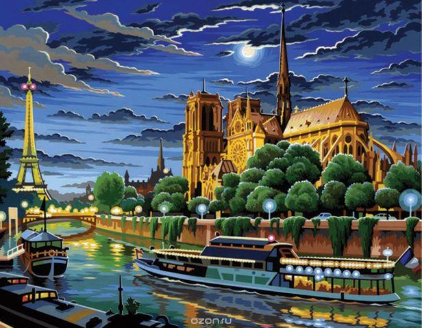 KSG Картина по номерам Париж