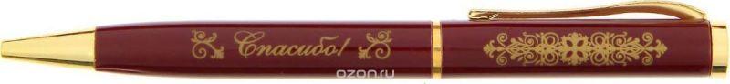 Ручка шариковая С уважением и благодарностью цвет корпуса бордовый