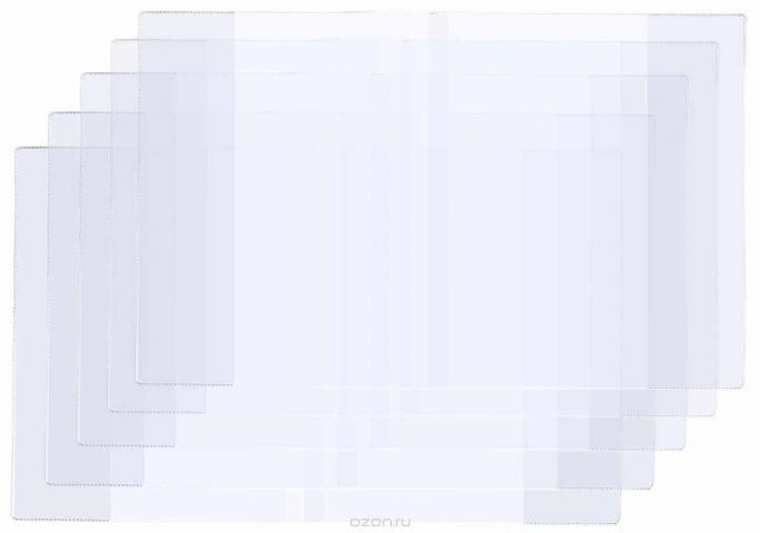 Panta Plast Набор обложек для тетрадей и дневников 5 шт