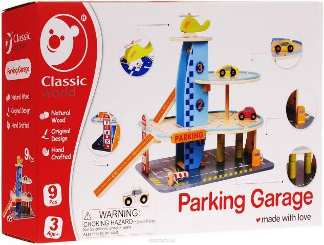 Classic World Конструктор Мой любимый гараж