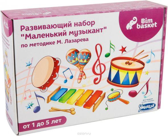 Умница Обучающая игра Маленький музыкант с оркестром