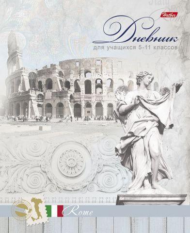 Hatber Дневник школьный Прекрасная Италия