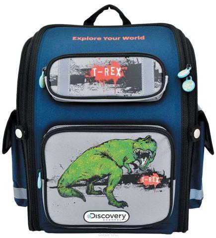 Action! Ранец школьный Discovery T-Rex цвет синий