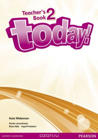 Today! 2 TB+DVD Pack