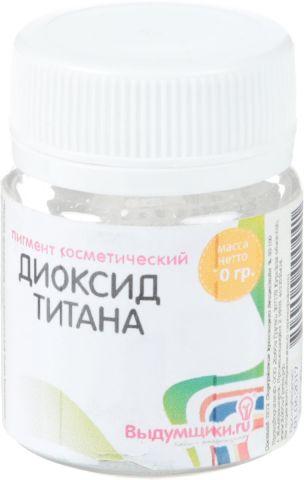 """Диоксид титана """"Выдумщики"""", 10 г"""