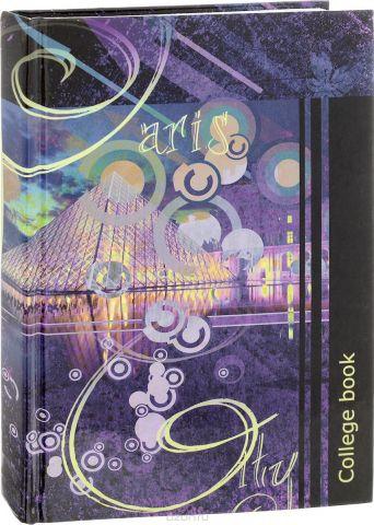 Триумф Колледж-тетрадь Париж 160 листов в клетку цвет фиолетовый
