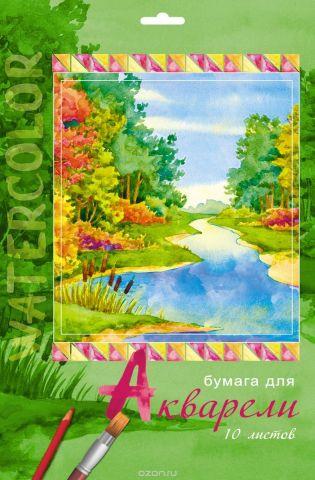Апплика Бумага акварельная Родная природа 10 листов формат А4