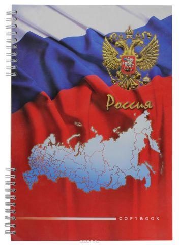 Ульяновский Дом печати Тетрадь 64 листа в клетку ТО-473