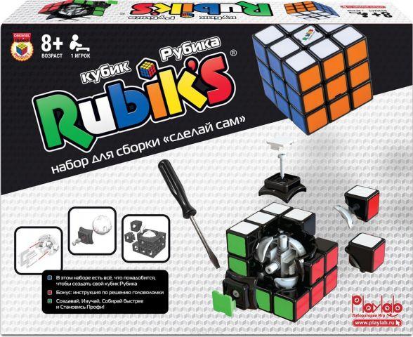 Rubik's Набор для создания головоломки Кубик Рубика Сделай Сам