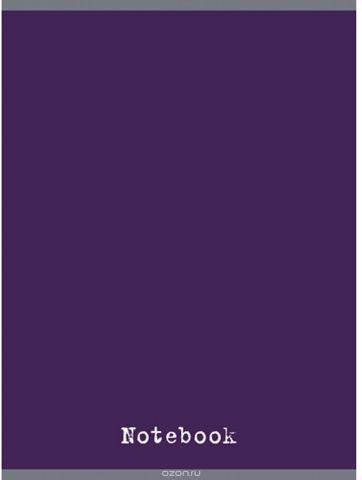 Канц-Эксмо Тетрадь 48 листов в клетку цвет чернильный